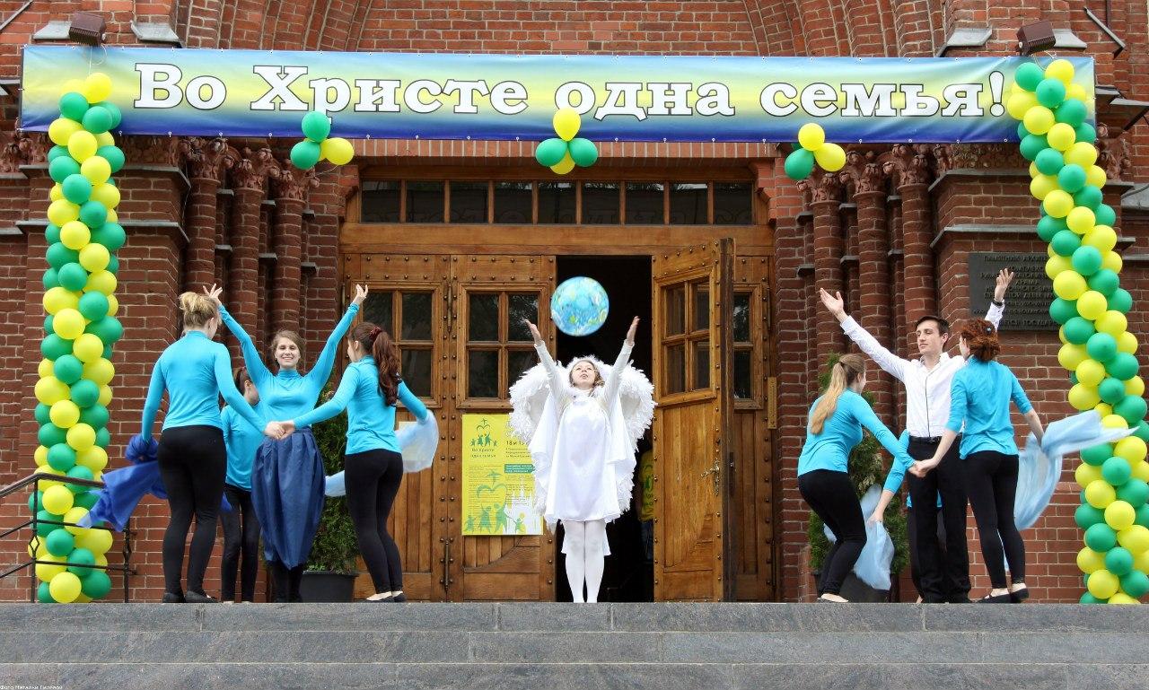 Праздник Семьи в кафедральном соборе Москвы