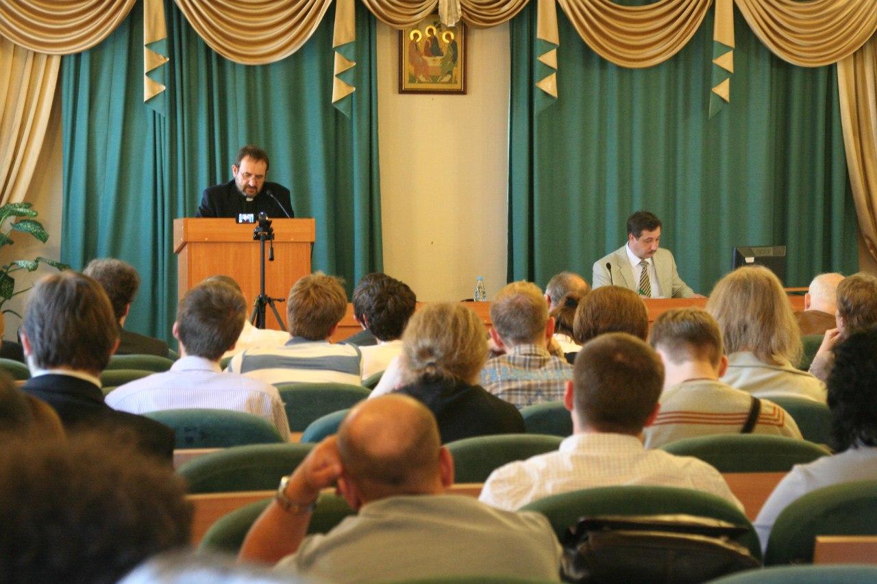 В Петербурге ученые и богословы отмечают 1700-летие Миланского эдикта