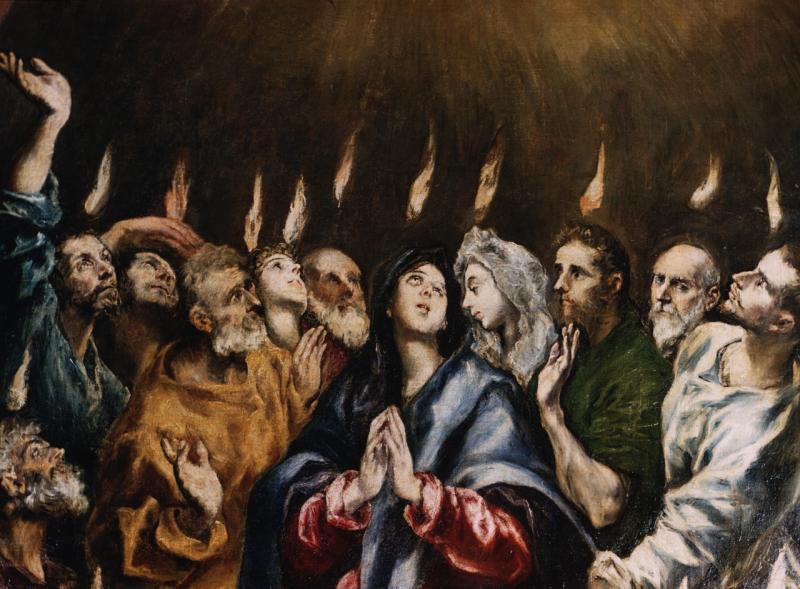 Святой Дух и сессия