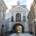 У Остробрамских ворот