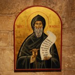 72 правила из Устава Святого Бенедикта Нурсийского