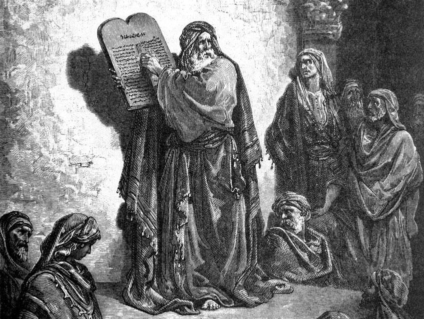 Часть XI: о чтении Слова Божия