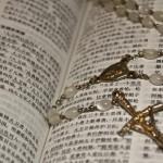 Инкультурация христианства в Китае. Часть 1.