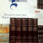Издательство Францисканцев на книжной ярмарке Non/Fiction