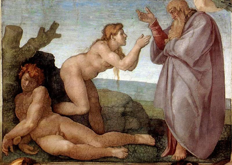 Катехеза 1. О единстве и нерасторжимости брака