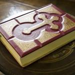 Ветхий и Новый Завет: какова роль Священного Писания в Церкви?