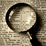 Священное Писание: истинно ли оно?