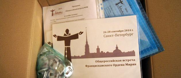 История ордена францисканцев в Санкт-Петербурге