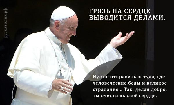 Фото: www.thedailybeast.com