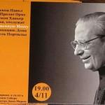 Россию посетит прелат Opus Dei, отец Хавьер Эчеваррия