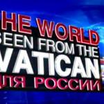 Rome Reports для России — 14.12.14