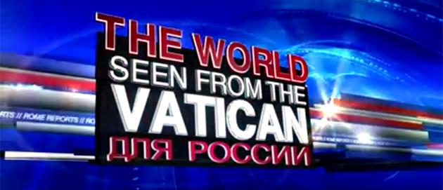 Rome Reports для России — премьера от ТВ Кана