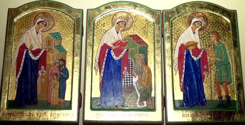 Размышление в день памяти св. Елизаветы Венгерской