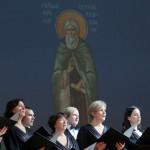 Открытие фестиваля «Невский благовест» в Петербурге