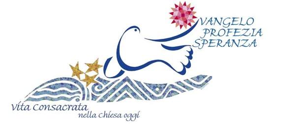 Официальный логотип Года посвященной Богу жизни