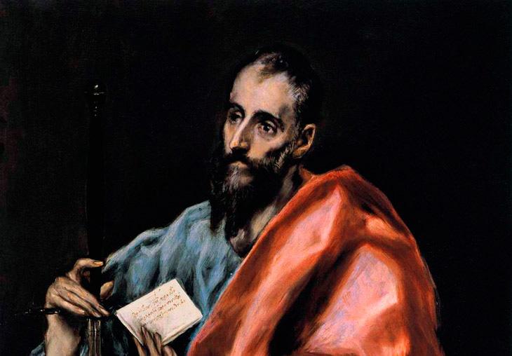 Гимны в посланиях святого апостола Павла