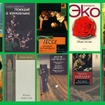 10 художественных книг о католиках, которые стоит прочитать