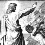 Молитва об освобождении