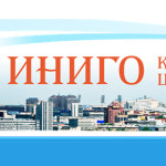 10 апреля Лекция «Католическая архитектура как выражение христианской идеи» в Новосибирске