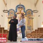 Сюжет о католической общине Казани