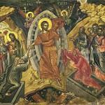 Почему Иисус просто не уничтожил зло?