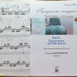 Завершился 15-й концертный сезон в кафедральном соборе Москвы
