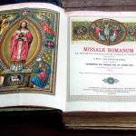 Евхаристические молитвы