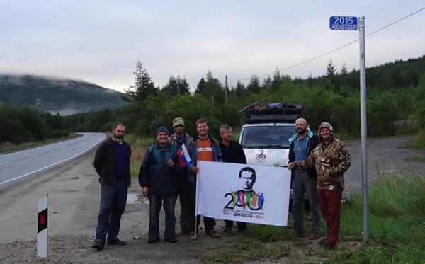 Дорога в Магадан. Команда отцов и брата из Якутии.