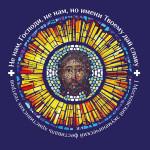 16-18 октября — I Московский фестиваль христианских театров