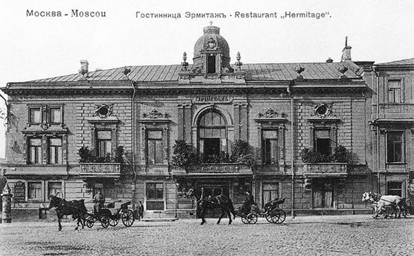 Здание ресторана «Эрмитаж», 1900-e годы