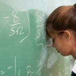 Образование как постижение истины