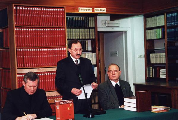 Презентация 2 тома Католической Энциклопедии в Люблине