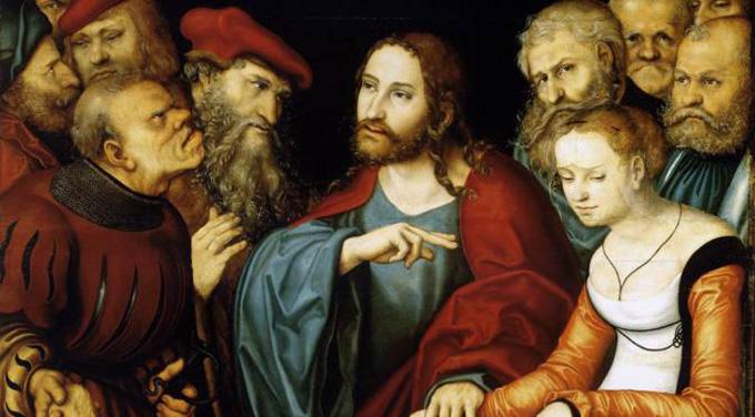 Катехеза 24. Христос взывает к «сердцу» человека