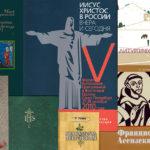 Издательство Францисканцев на Non/fiction 2016: презентация и евангелизация