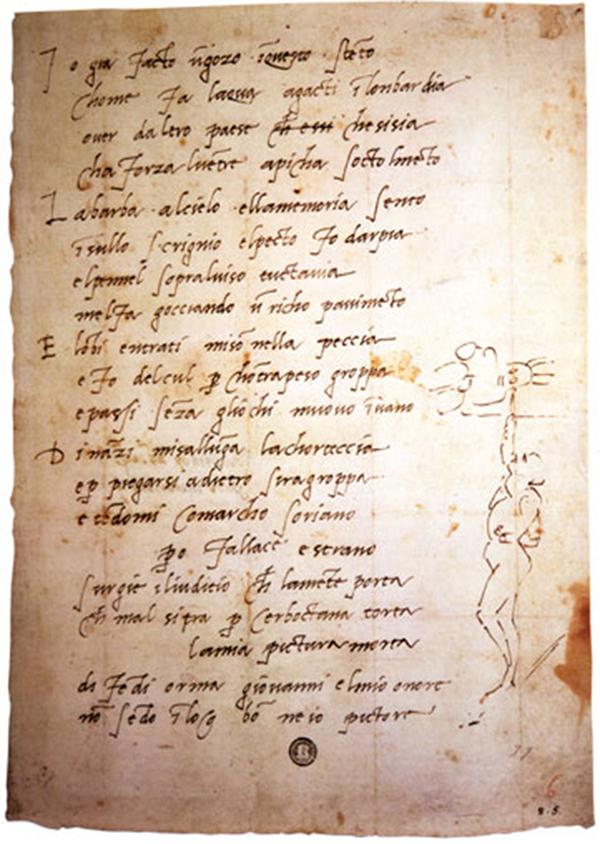 Отрывок из письма Микеланджело к Джованни да Пистойя. 1510. Дом-музей Буонарроти, Флоренция