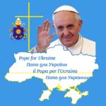 Рождественская помощь Папы Украине