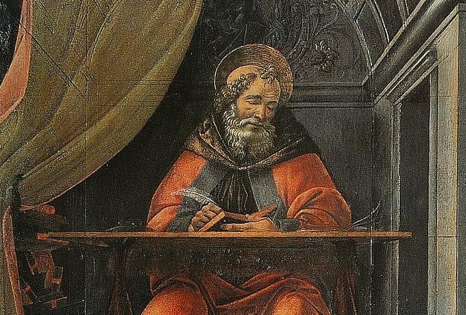 Святой Августин о толковании Писания
