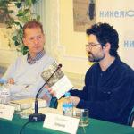 «Соединенные духом и любовью»: о презентации перепискиКлайва С. Льиса и о.Джованни Калабриа
