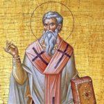 17-20 ноября — Семинар о богословии св. Иринея Лионского в Москве