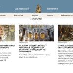 Главный сайт о св. Антонии Падуанском доступен теперь и на русском языке