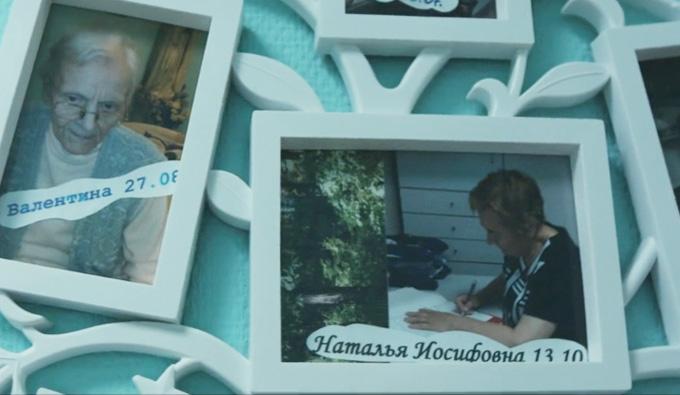 «Наша жизнь»: документальный фильм о церковном доме престарелых в Петербурге