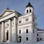 В Петербурге пройдёт научная конференция к 235-летию Могилёвской Архиепархии