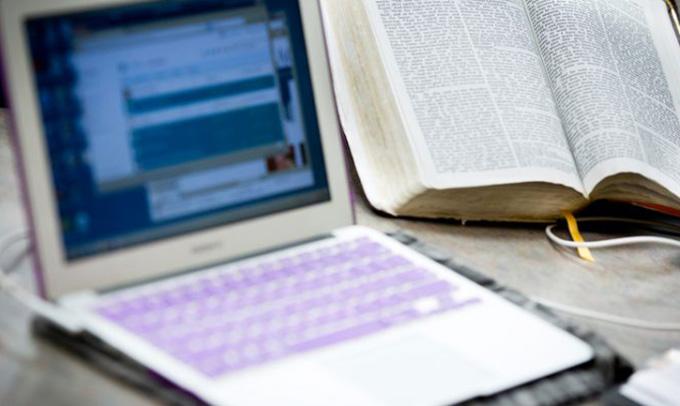 Общедоступные курсы по католическому вероучению и богословию — теперь онлайн