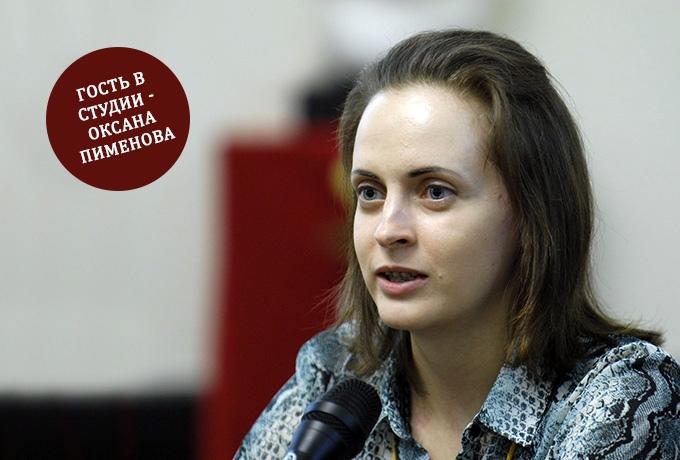 Рускатолик Podcast: ответственность, конфликт, молодёжь