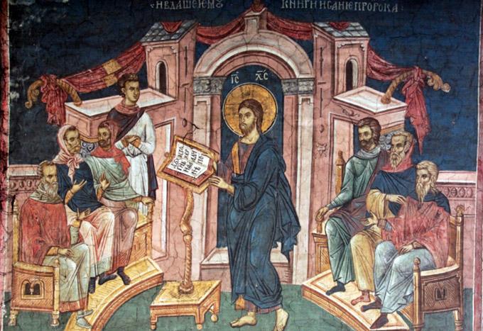 Открытые лекции в Институте св. Фомы в марте