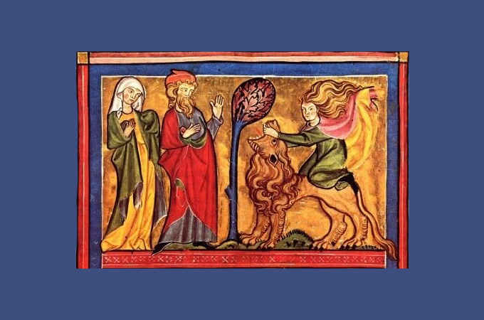 Дневник исцеления. Победить льва