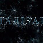 «Катализатор»: новый видеоблог от белорусских католиков