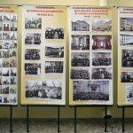 1 октября — открытие исторической выставки в Петербурге