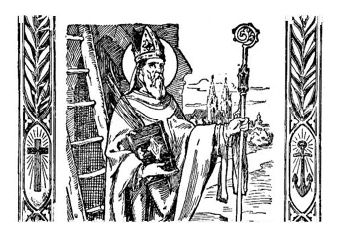 Житие св. Эммерама, епископа и мученика