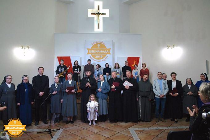Фото: «Цецилиада 2019» в Москве